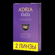 Контактные линзы Adria O2O2 ( 2 шт.)