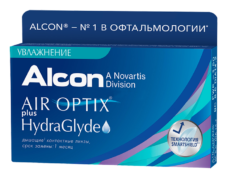 Контактные линзы AIR OPTIX plus HydraGlyde (3шт.)