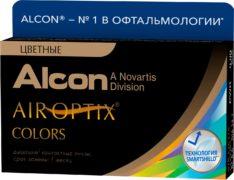 Цветные контактные линзы AIR OPTIX Colors (2 шт.)