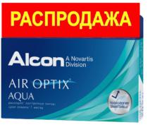 Контактные линзы AIR OPTIX AQUA  (3 шт.) РАСПРОДАЖА!